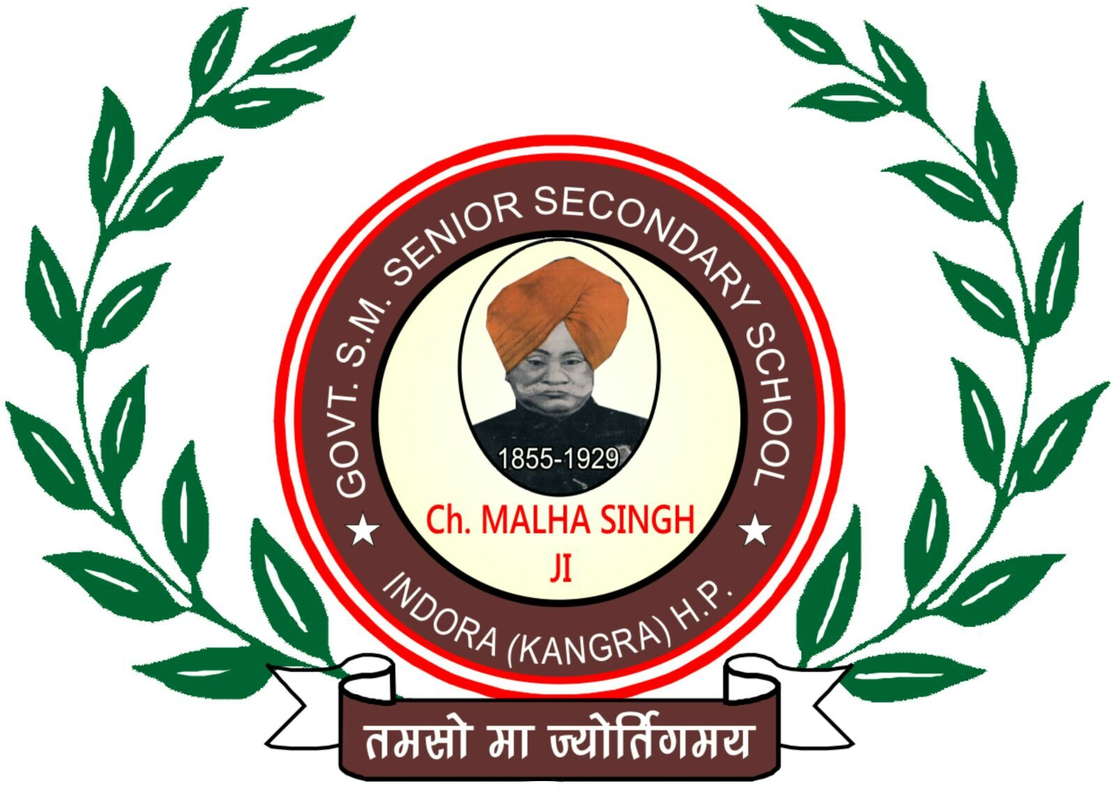 Government Model S.M. Senior Secondary School Indora (Kangra)